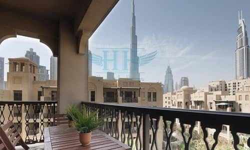 1 Bedroom Apartment for Rent in Old Town, Dubai - Stunning and Spacious 1 Bedroom for Rent in Old Town