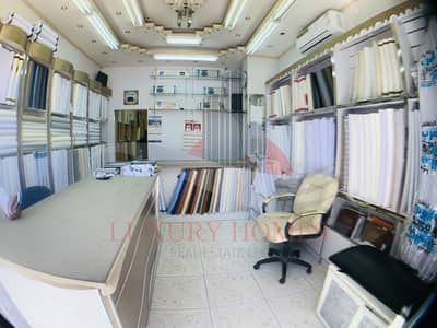 Shop for Rent in Central District, Al Ain - Shop For Sale&Rent; With License&Labour;