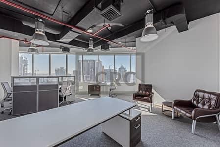 مکتب  للبيع في الخليج التجاري، دبي - Amazing Office   For Sale   Empire Heights