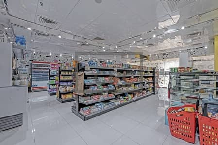 Ready Supermarket | Vacant from March 2020