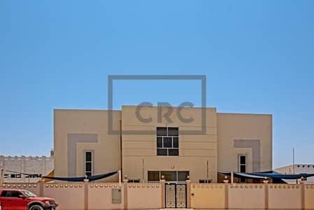 فيلا تجارية  للايجار في أم سقیم، دبي - Commercial Villa|Nursery|Clinic