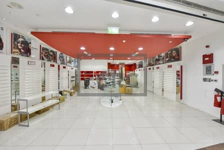 Shop for Rent in Jumeirah, Dubai - Fitted | Retail | Jumeirah | 1156 sq.ft.