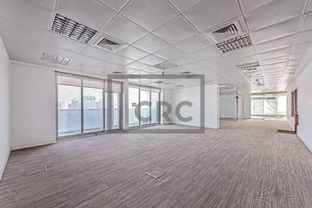 Fully Fitted Full Floor|Partitioned|Metro