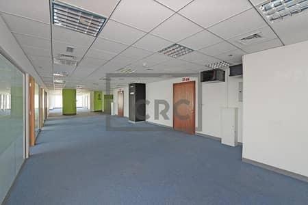 For Rent   Dubai Media City   Offices