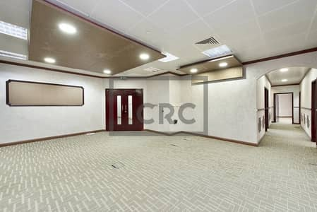 Fitted | Partition | FREE DEWA and CHILLER