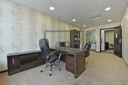 Offices in a Business Centre | With Ejari