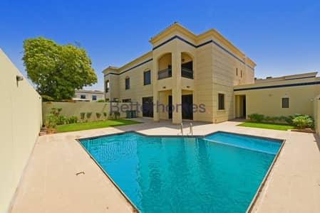 فیلا 4 غرف نوم للايجار في الصفا، دبي - Compound | Private garden and swimming pool
