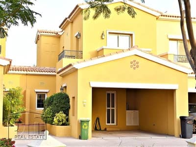 Type C | Two Bedrooms | Close To Pool and Park
