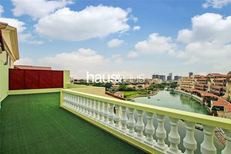 Duplex Terrace Apartment | Private Cinema