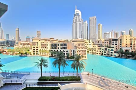 2 Bedroom Flat for Sale in Downtown Dubai, Dubai - The Residences 6 | Vacant | Two Bedroom