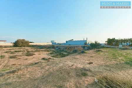 Residential/Commercial plot near Busy Main Road!