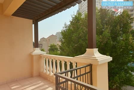 Great Location next to Swimming Pool - Two Bedrooms