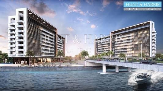 1 Bedroom Apartment for Sale in Mina Al Arab, Ras Al Khaimah - Spectacular Views - Brand New Building - Modern Design