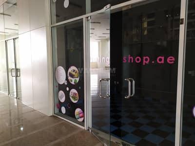 محل تجاري  للايجار في الخليج التجاري، دبي - Affordable retail in Capital Golden Tower for rent