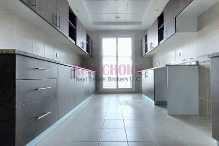 Amazing 2BR Apartment in Living Legend