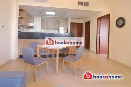 Corporate Guest 1BR in Downtown Dubai available on April  2020