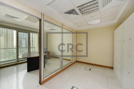 مکتب  للايجار في أبراج بحيرات الجميرا، دبي - Fitted office for rent in Palladium Tower
