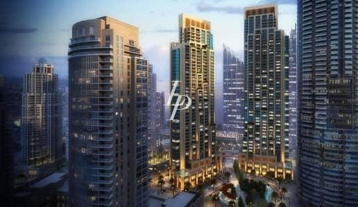 فلیٹ 2 غرفة نوم للبيع في وسط مدينة دبي، دبي - Secondary Market | Post Handover Payment Plan