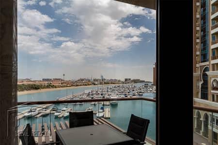 Luxury Studio / Vacant / Burj Al Arab Views