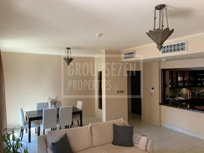 2 Beds Apartment for Rent in Old Town