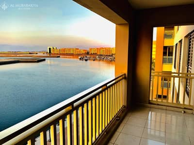 Lagoon View - 2BR - Fully Furnished Apt. For Sale