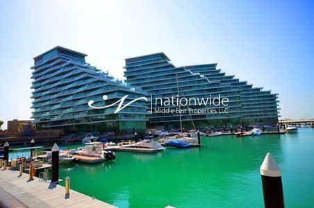 Captivating Side Sea View Unit In Al Naseem B