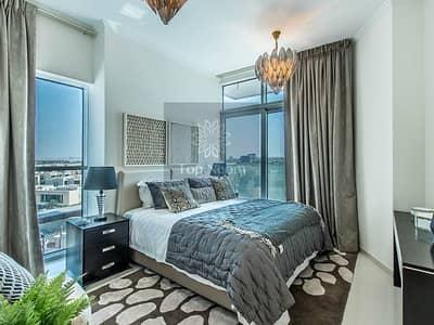 Luxury Apartment in Bellavista From Damac