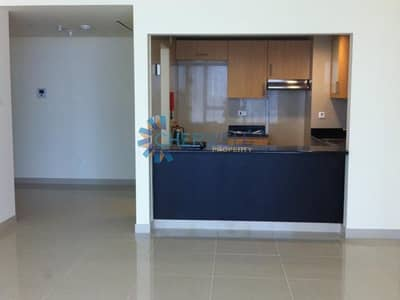 1 Bedroom Apartment for Rent in Al Reem Island, Abu Dhabi - Hot Deal | Great Price | Stylish And Luxurious Apartment