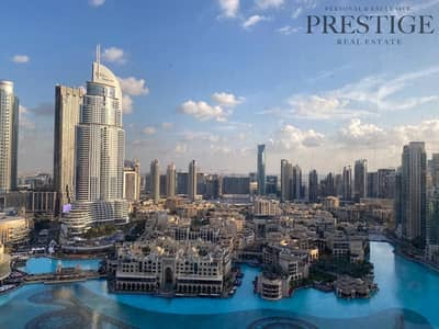 1 bed | Fountain view | Burj Khalifa