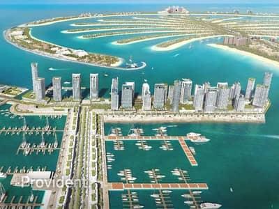 شقة 2 غرفة نوم للبيع في دبي هاربور، دبي - 60/40 in 2 Years Post-Handover | No Agency Fee