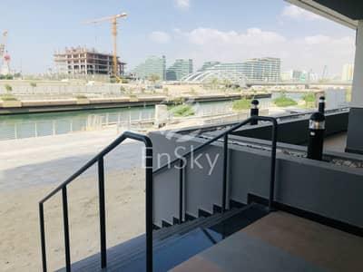 شقة 1 غرفة نوم للايجار في شاطئ الراحة، أبوظبي - Canal Views Huge 1 Bed With Big Balcony