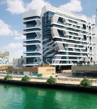 شقة 5 غرف نوم للايجار في شاطئ الراحة، أبوظبي - State of Art 5+1 Bed Duplex with stunning views and facilities