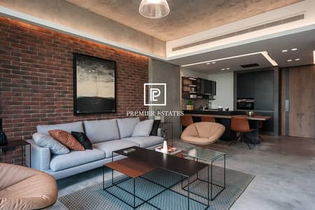 1 Bedroom Flat for Sale in Mohammad Bin Rashid City, Dubai - Urban Style 1 Bed  Fitted Kitchen  Ready End 2020