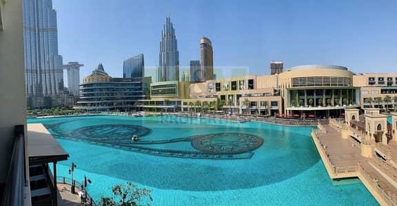 شقة 1 غرفة نوم للايجار في وسط مدينة دبي، دبي - Luxury as you know it - full fountain view