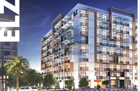 شقة 1 غرفة نوم للبيع في أرجان، دبي - The best opportunity apartment in Al Barsha for sale