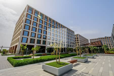 Office for Rent in Dubai Hills Estate, Dubai - Spacious Unit | Shell and Core | Brand New