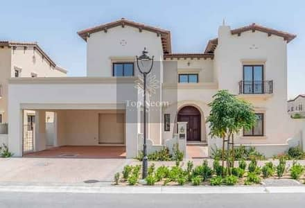 6 Bedroom Villa for Sale in Arabian Ranches 2, Dubai - Convenient Installment Luxury Villa with 6 BR From Emaar