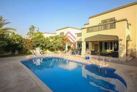 فیلا 4 غرف نوم للبيع في جميرا بارك، دبي - Elegant | 4 BR