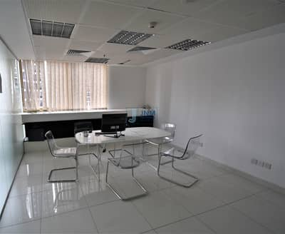 Reduced Price! Fully Fitted and Furnished Office