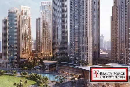 فلیٹ 1 غرفة نوم للبيع في وسط مدينة دبي، دبي - HIGH FLOOR   05 SERIES    BOULEVARD VIEW