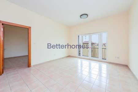 Spacious 1 BR | Negotiable Rent | Vacant Now