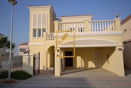 2 Bedroom Villa for Sale in Jumeirah Village Circle (JVC), Dubai - Two Bedroom Hall Nakheel Villa in District 16 of JVC ! Mediterranean