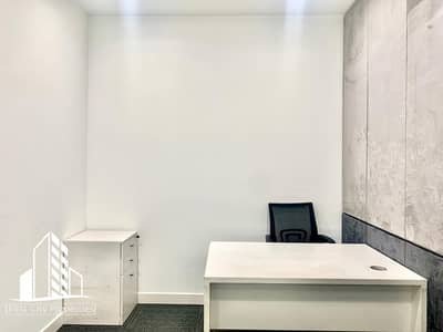 Set Up Virtual Office for Inspection Purposes | Tawtheeq is Ready on the Spot