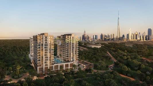 شقة 2 غرفة نوم للبيع في مدينة محمد بن راشد، دبي - High-end Luxury Apartments | European Quality