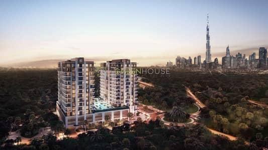 فلیٹ 2 غرفة نوم للبيع في مدينة محمد بن راشد، دبي - Best European Quality Apartment | Prime Location