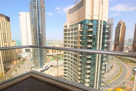 2 Bedroom | Negotiable Cheque | High Floor