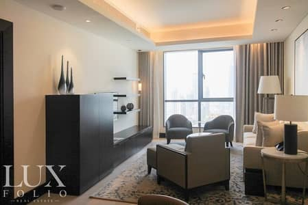 1 Bedroom Apartment for Rent in Downtown Dubai, Dubai - | Address Specialist | All Bills Included |