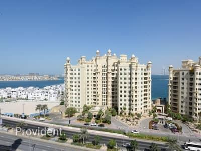 فلیٹ 3 غرف نوم للبيع في نخلة جميرا، دبي - Impeccable 3 beds with Maid's room | Sea View