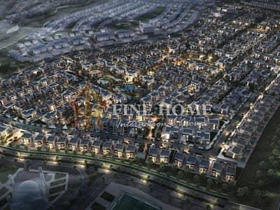 Plot for Sale in Saadiyat Island, Abu Dhabi - Build your dream home ! Land in Saadiyat Reserve