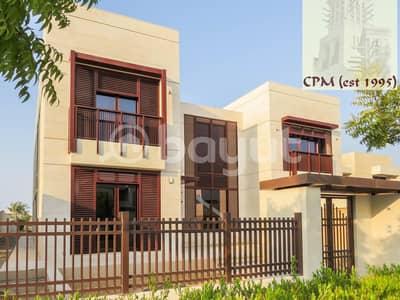 Exclusive Type 4 Villa  FOR SALE 10.8M